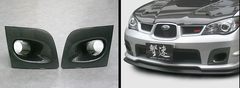 CHARGESPEED BRAKE DUCT Subaru STI GDF