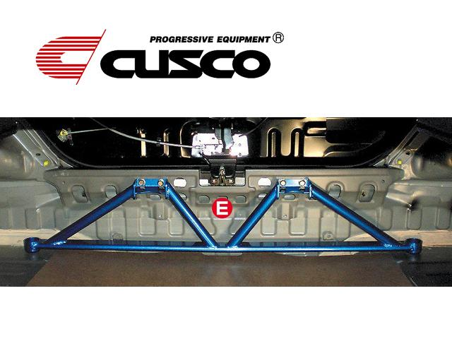 Cusco Power Brace Trunk Mitsubishi Evo 7-9