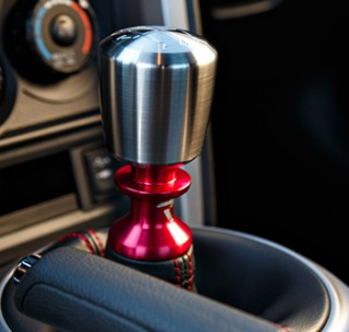 Beatrush Reverse Lockout Lever Red Subaru BRZ / Toyota GT86