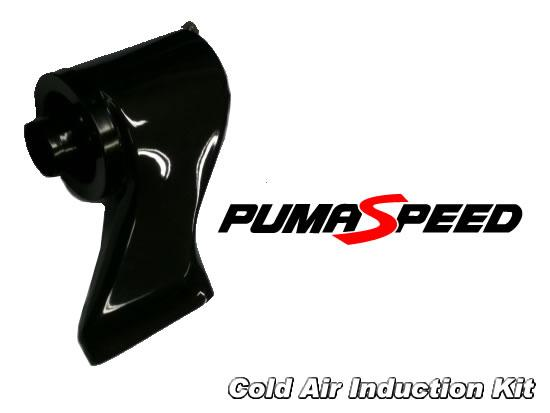 Focus RS Mk2 Cold Air Induction Kit